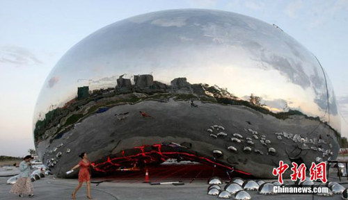 A photo of Big Oil Bubble, a sculpture in Karamay, China
