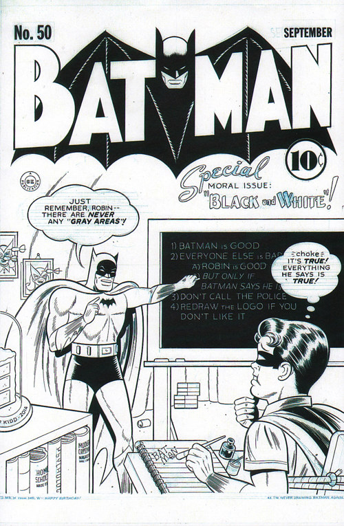A Batman cover illustration by Chris Ware