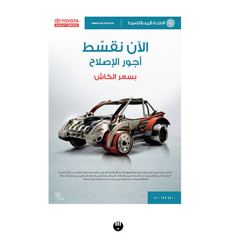 Poster design for Toyota