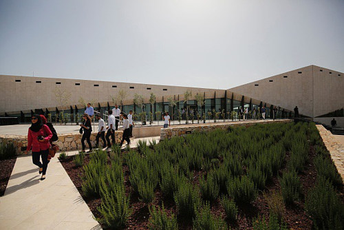 A photo of the exterior of the Palestine Museum