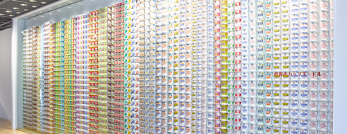 A wall of ramen packaging at the Momofuku Ando Instant Ramen Museum in Japan