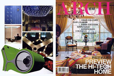 Taiwan Design Magazine in Arch Magazine Taiwan