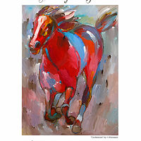 Art of The Horse postcard, The Somerset Art Association - New Jersey by Hooshang Khorasani