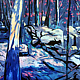 Oil painting Moonlight bush rocks  by Guntis Jansons