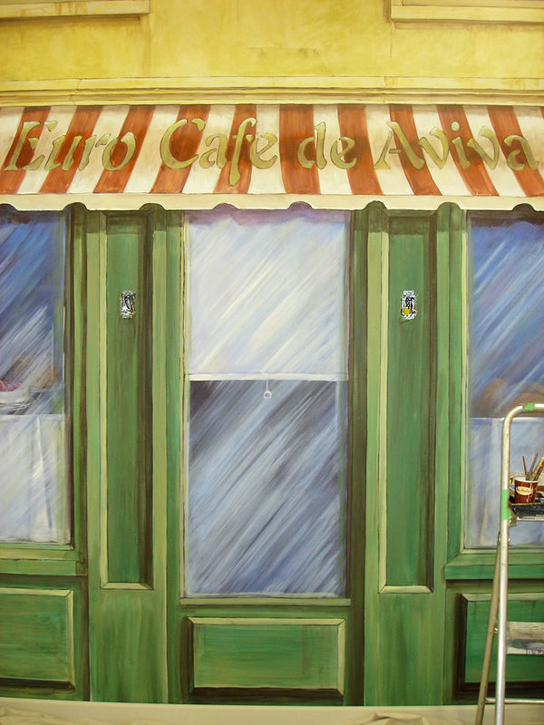 Painting PARIS STREET SCENE - Detail View Bakery by Cindy Scaife