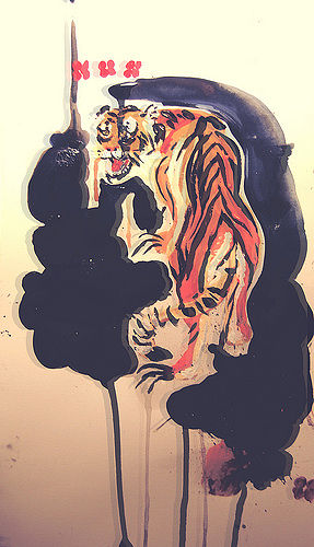 Watercolor Panthera tigris by Allison Vince