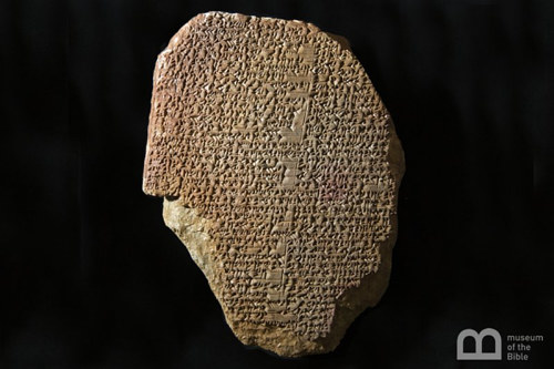 A photo of a cuneiform tablet