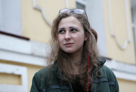A photo of Pussy Riot member Maria Alyokhina