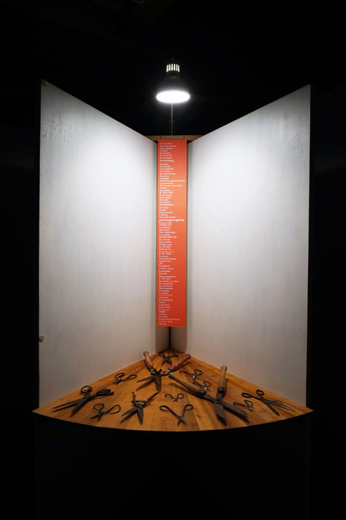 An installation view of War by Mizzonk
