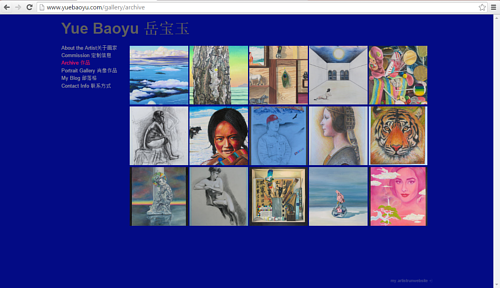 A screen capture of the archive on Yue Baoyu's website