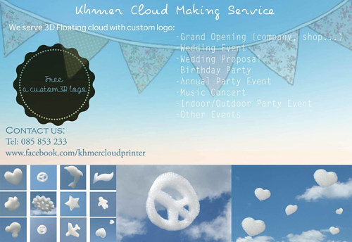 A photo of the Khmer Cloud Making Service's flyer