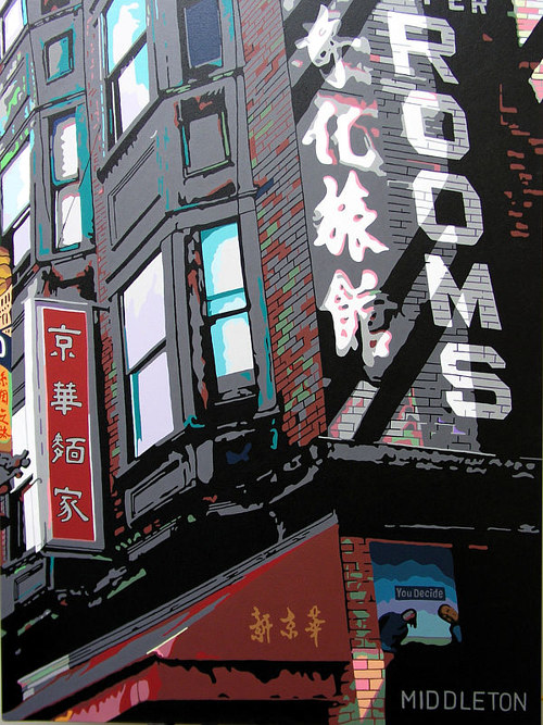 A painting of buildings on a Vancouver street corner