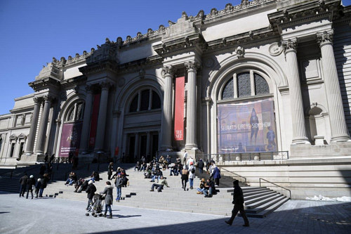 A photograph of the exterior of the Metropolitan Museum of Art
