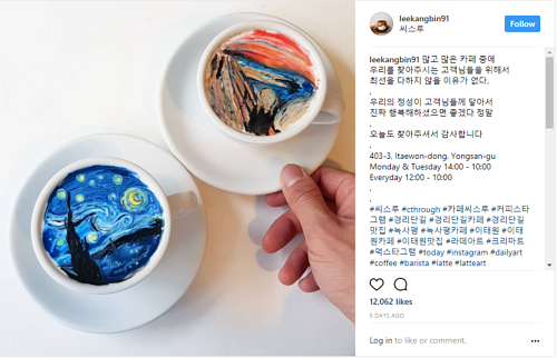 An Instagram post by coffee artist  Lee Kangbin