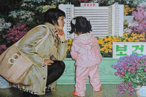 A painting by an anonymous North Korean Artist