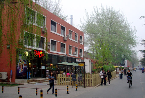 A photo of 798 Art Zone in Beijing, 2009