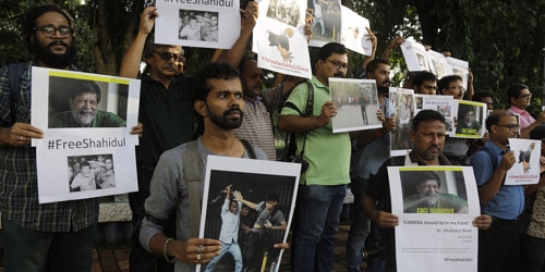 Indian journalists protest the detainment of Shahidul Alam