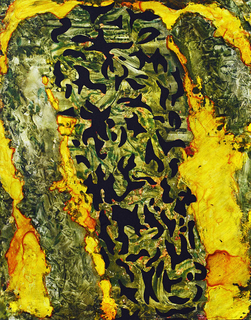 A painting with bright yellow and green colours