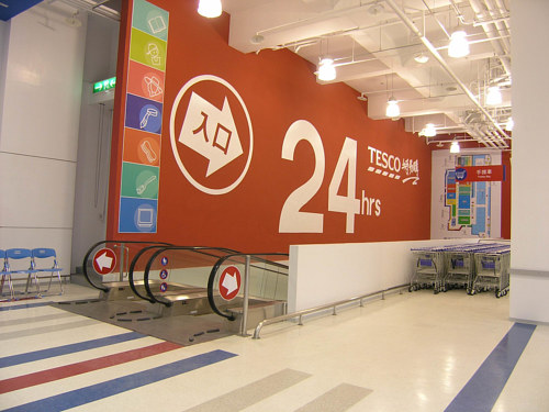 An interior wall design for a Tesco grocery store
