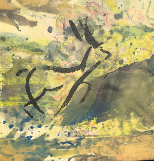 An abstracted painting of a deer