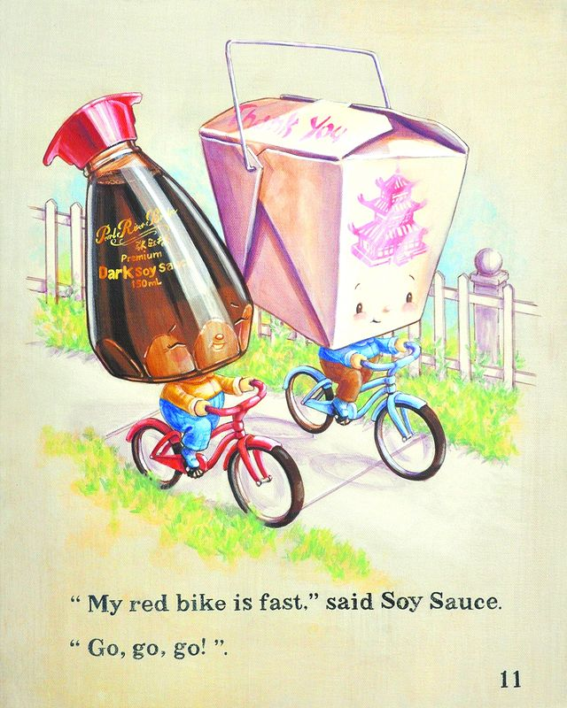 SOY SAUCE by Cindy Scaife