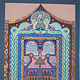 Deborah and Jeffrey Ketubah  1978, 33x25 by Jeffrey Fine