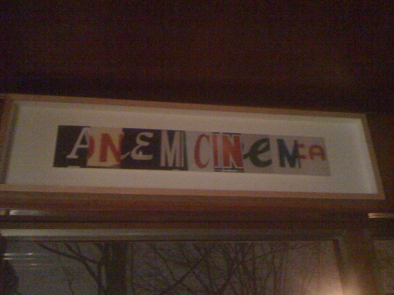 Photography anemic cinema by Marie-hélène Tessier