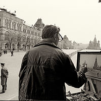 Red Square Painter, 1992 by Jim Holbrook