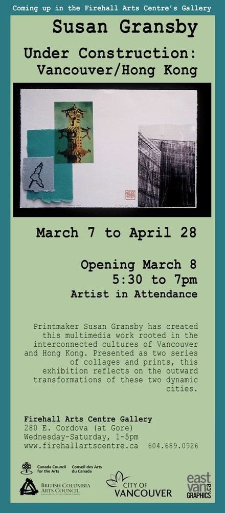 Firehall Arts Centre/solo show  by Susan Gransby