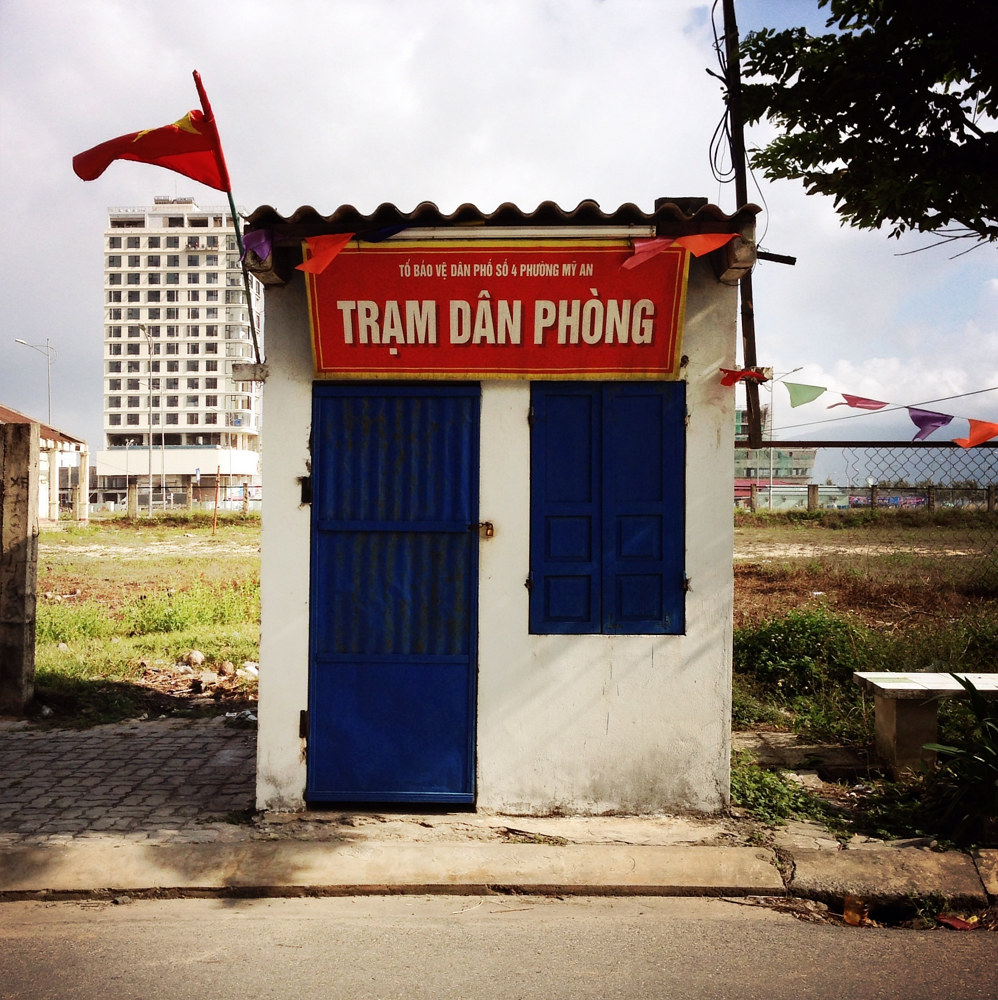 Small Building in Danang, Vietnam by Susan Raines