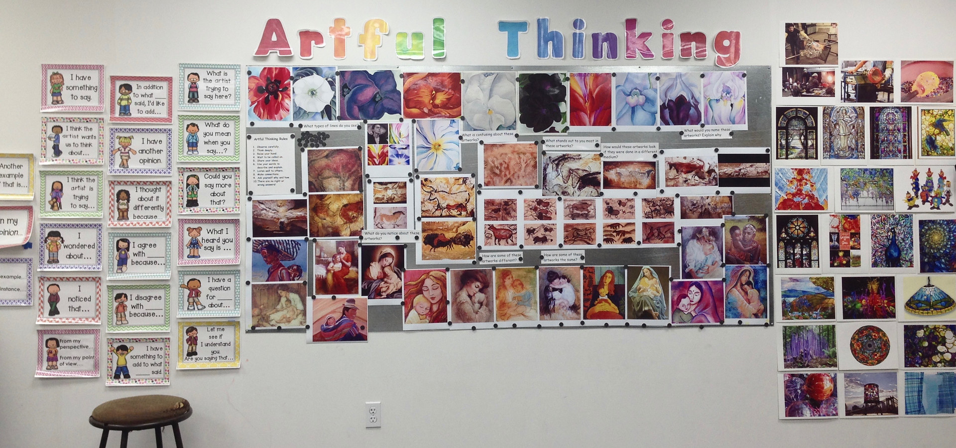 Artful/Visual Thinking Board in a designated Art Room (2017) by Linnie (Victoria) Aikens Lindsay