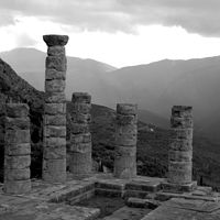 """Delphi"", Greece by Heather Solomon"