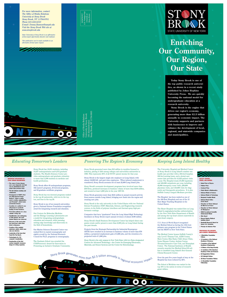 Enriching Brochure by Steve Ferris