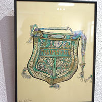 Acrylic painting Bolsa de Amuletos by Julie Gladstone
