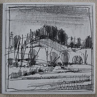 Drawing 10 Saved Acres, Evening by Harry Stooshinoff