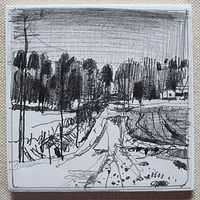 Drawing Power Line Road by Harry Stooshinoff