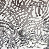 Drawing Thicket by Patricia Autenrieth