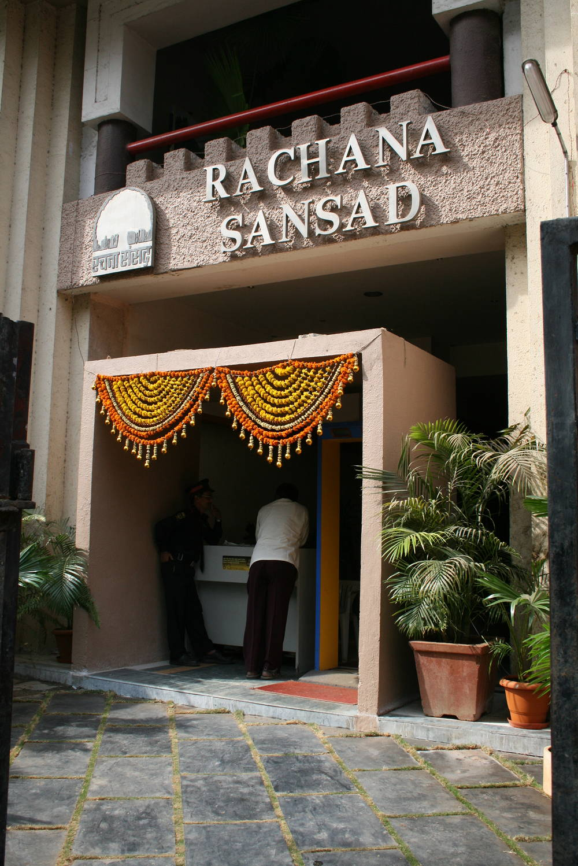 Entrance To The Rachana Sansad Art College In Mumbai Belinda Harrow Artist
