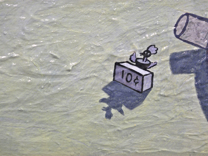 Acrylic painting Ten Cents, detail by David Faulk